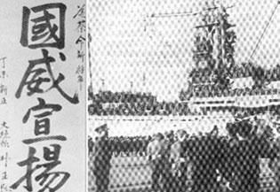 수많은 시민들의 열렬한 환호 속에 베트남을 향해 출항하는 맹호부대 장병들(1965.10.16:부산항)
